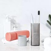 FIVE旅行消毒洗漱杯便攜式多功能牙杯牙刷收納盒漱口杯刷牙杯 快速出貨