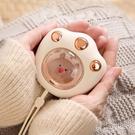 暖手寶充電隨身保暖 高顏值小夜燈手拿取暖usb充電便攜式鑰匙扣 快速出貨