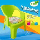85折免運-兒童叫叫椅兒童叫叫椅塑料椅子會叫的椅子靠背椅寶寶板凳卡通小凳子餐椅座椅WY