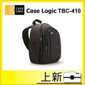 現貨/美國Case Logic TBC-410黑色 專業側背彈弓手單眼相機包★贈專業拭鏡筆【台南/上新】