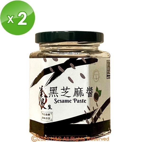 【南紡購物中心】養生低温烘焙黑芝麻醬2罐(250克/罐)