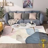 地毯客廳茶幾毯家用大地墊簡約臥室房間床邊毯【雲木雜貨】