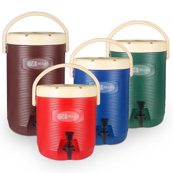 商用奶茶桶大容量保溫桶熱水桶 咖啡果汁豆漿飲料桶開水桶涼茶桶 茱莉亞