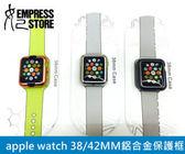 【妃航】完美保護! watch 38mm 42mm 智慧手錶 高質感 鋁合金 保護殼 邊框 保護框