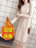 蕾絲打底針織洋裝女裝春裝新款潮加絨長款秋冬毛衣裙子過膝 伊衫風尚