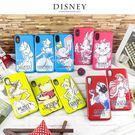 Disney迪士尼iPhone Xs Max磨沙雙料殼_水彩系列