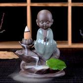 陶瓷倒流香爐創意香薰爐檀香爐家用塔香爐小茶寵小香爐供佛像擺件