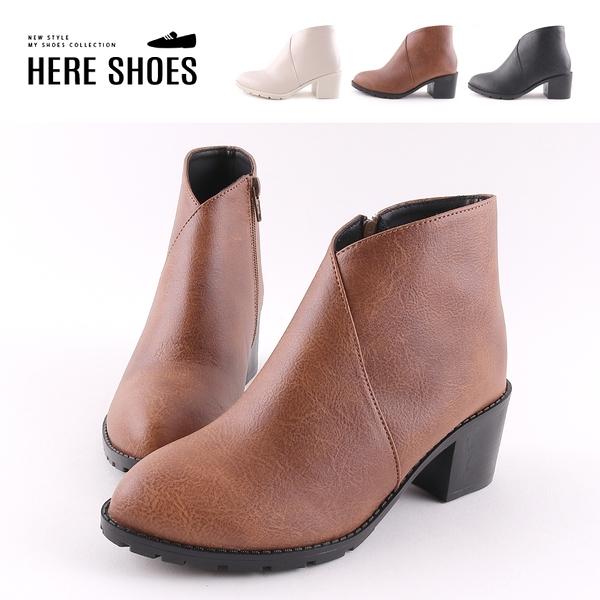 [Here Shoes] 5.5CM短靴 MIT台灣製 優雅氣質小V口 筒高10CM皮革側拉鍊尖頭粗跟靴-KW5629