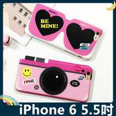 iPhone 6/6s Plus 5.5吋 復古可愛粉保護套 軟殼 少女粉系列 流行時尚 全包款 矽膠套 手機套 手機殼