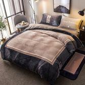 極柔加厚法蘭絨床包四件組-雙人-晚安