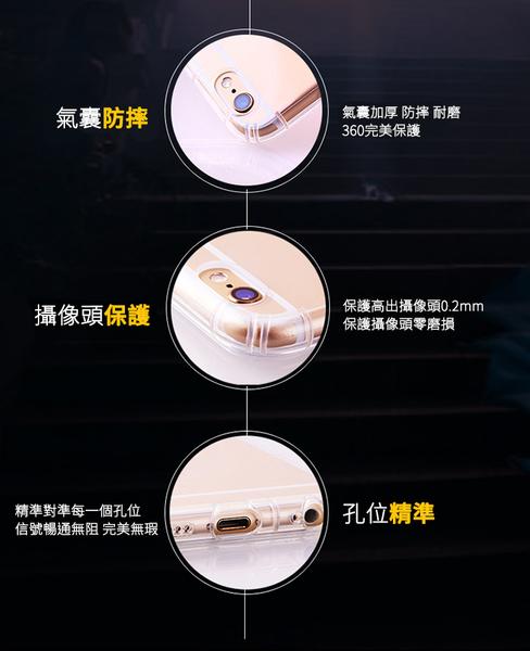 【MK馬克】HTC U Ultra 空壓氣墊防摔保護軟殼 手機殼 空壓殼 氣墊殼 防摔殼 保護套 Ocean