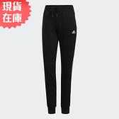 【現貨】Adidas ESSENTIALS 女裝 長褲 慢跑 休閒 縮口 口袋 棉 黑【運動世界】GM8733