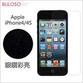 ~不囉唆~iPhone4 4S 銀鑽防刮保護貼(前) 螢幕保護貼膜iphone (不挑色款
