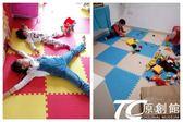 遊戲地墊 【40片裝】泡沫地墊拼圖地毯加厚鋪地板墊子兒童爬行墊拼接爬爬墊