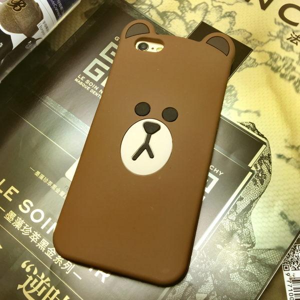 【SZ】s7 edge 手機殼s8  平面熊s8 plus 大臉熊矽膠手機套 s7 手機殼  samsung 防摔 殼
