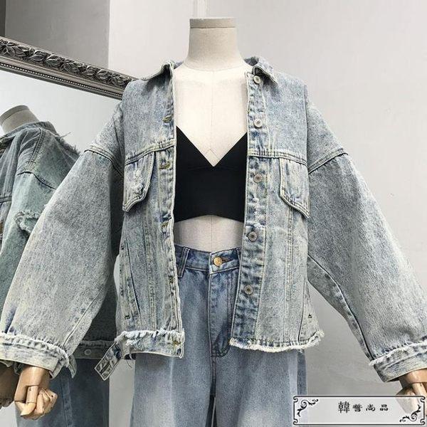 破洞磨邊冬季新款女裝寬松韓版BF原宿風牛仔機能外套
