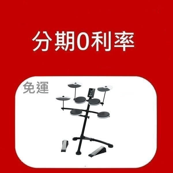 Roland 樂蘭 TD-1K 電子套鼓 附原廠踏板/鼓椅/鼓棒【V-Drums/TD1K】分期零利率