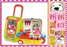 *粉粉寶貝玩具*最新款~3合1豪華廚房組兒童拉桿式行李箱~收納箱~超實用的廚房家家酒玩具