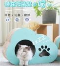 貓抓板耐磨瓦楞紙磨爪器大號貓窩磨爪板玩具貓咪用品 『洛小仙女鞋』YJT