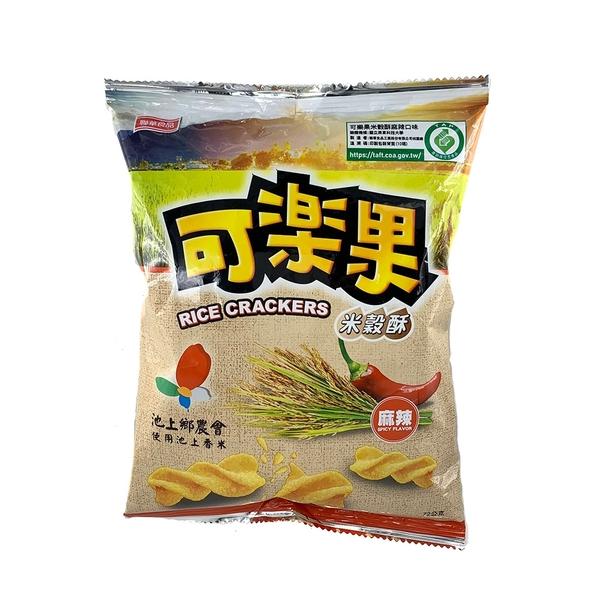 【10元出清】池上鄉農會-可樂果 米穀酥麻辣口味 72g/包 有效期限至2021.11月