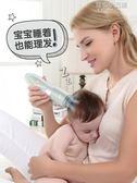 櫻舒嬰兒自動吸發理發器靜音超寶寶幼兒童剃頭神器剃發電推剪家用 育心小賣館