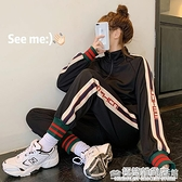運動服套裝女春秋季學生韓版寬鬆顯瘦網紅時尚洋氣衛衣休閒兩件套 完美居家