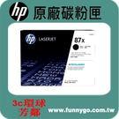 HP 原廠黑色碳粉匣 高容量 CF287X (87X)