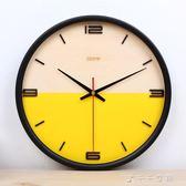 北歐風創意掛鐘個性簡約錶時鐘現代掛鐘靜音客廳圖書館木鐘消費滿一千現折一百