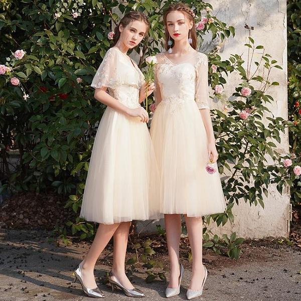 伴娘服仙氣質女中長款禮服裙