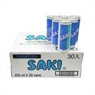 SAKI清涼脫脂乳飲料 250mlx30...