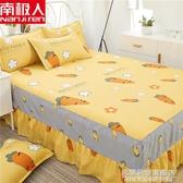 南極人床罩床裙式床套單件防塵保護套1.5米1.8m床單夏天床笠防滑 漾美眉韓衣