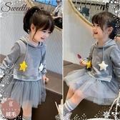 雙色星連帽網紗洋裝(厚棉,內絨毛)禦寒保暖(280699)★水娃娃時尚童裝★