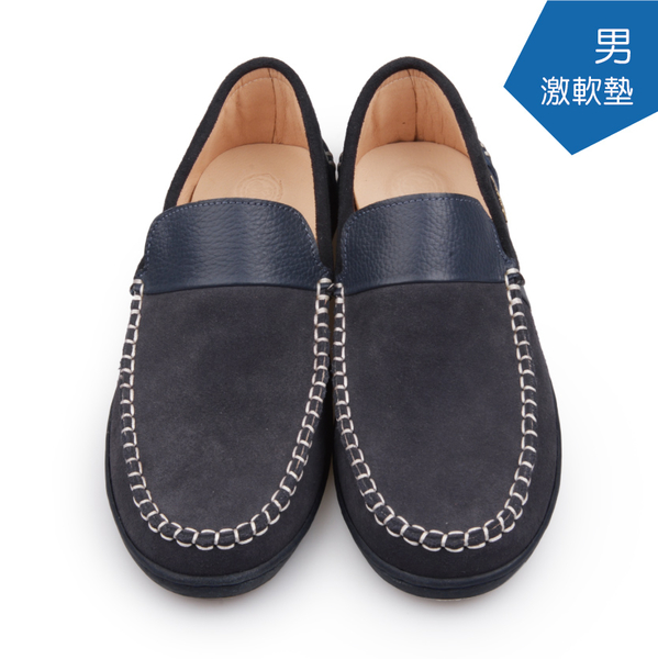 【A.MOUR 經典手工鞋】頂級牛革 - 藍紫 /男鞋/ 氣墊鞋/ 平底/ 進口小牛皮 /超軟舒適/ DH-5101