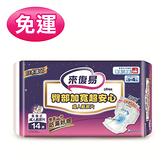 來復易 臀加寬尿片14片*9包/箱 #箱購優惠【躍獅】