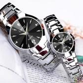 韓版簡約時尚手錶學生手錶男士表情侶防水超薄石英男表腕表-Ifashion