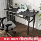 電腦桌台式家用小戶型臥室簡約簡易書桌辦公小桌子學生宿舍寫字桌 NMS小艾新品