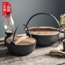 鑄鐵燉鍋家用無涂層日式不粘鍋老式生鐵湯鍋加厚日本湯鍋壽喜鍋 快速出貨