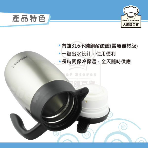 理想牌極緻316不鏽鋼保溫壺2L保冷保冰壺-大廚師百貨