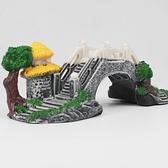 一佳寵物館 魚缸造景橋陶瓷樹脂擺件拱橋景觀套餐搭配配件水族小橋流水裝飾品