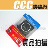 PSP 薄機 電池 背掛電池 外掛電池 待機電池 黑色