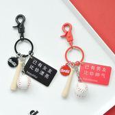 鑰匙圈情侶鑰匙扣簡約掛件小清新鑰匙?運動風包包掛飾情侶一對鑰匙?女