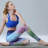 彩色高腰瑜伽褲女印花高腰性感九分褲夏季速干修身緊身彈力褲長