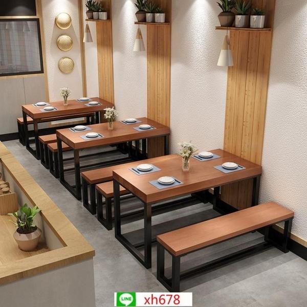 美式火鍋店實木餐桌椅組合餐廳飯館鐵藝多人位桌子家用客廳吃飯桌【頁面價格是訂金價格】
