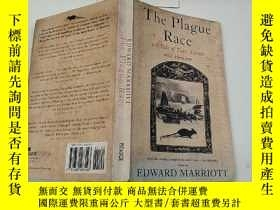 二手書博民逛書店The罕見plague RaceY221455 不祥 不祥