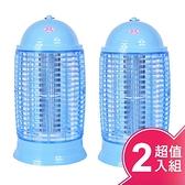 雙星10W電子捕蚊燈(2入組) TS-103