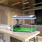 魚缸-金客廳小型迷你創意水族箱玻璃免換水生態桌面長方形家用懶人