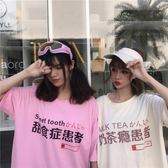 夏裝女裝韓版學院風寬松百搭短袖t恤