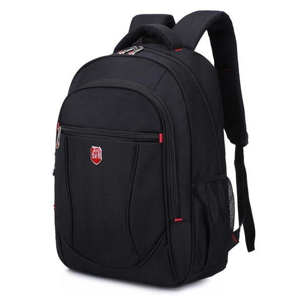 雙肩包定制logo男時尚休閒學生女旅行電腦背包 森活雜貨