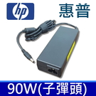 惠普 HP 90W 原廠規格 變壓器 Compaq Evo N110 N150 N200 N400c N410c N600c N610c N610v N620c N800 N800c N800v N800w