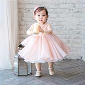 年終大促兒童禮服公主裙女童蓬蓬紗生日小花童婚紗裙主持人演出服晚禮服夏 熊貓本